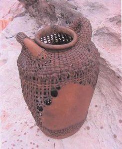 Leather Jar - No1
